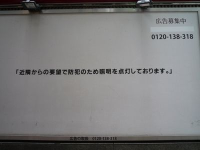 L20110820125002