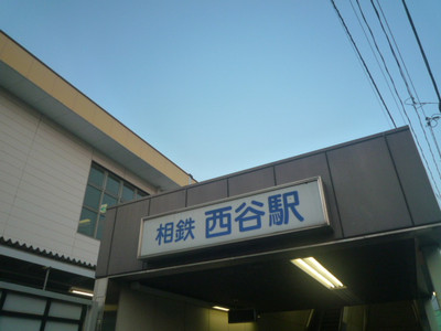 L20120201165256